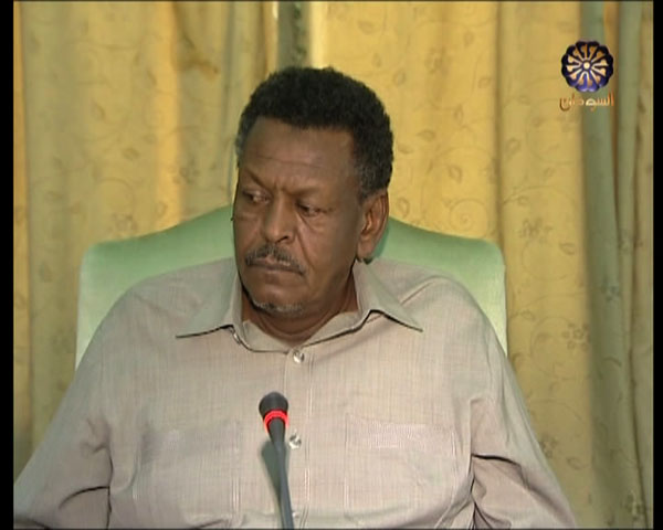 Bakri Informed on Outcomes of Sudan Participation in Celebration of AAU Golden Jubilee