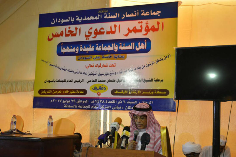 السفير السعودي يشيد بمستوى العلاقات الثنائية بين المملكة والسودان
