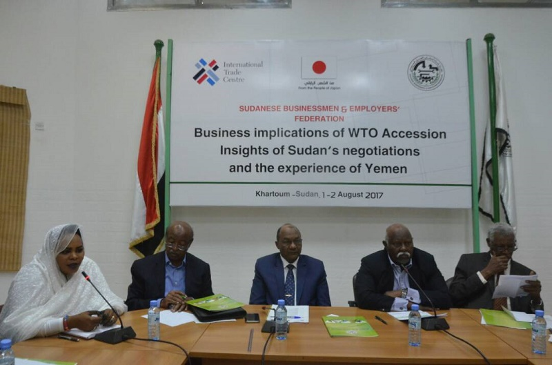 Trade State Minister Affirms State Concern to Involve Private Sector in Sudan's Accession to WTO