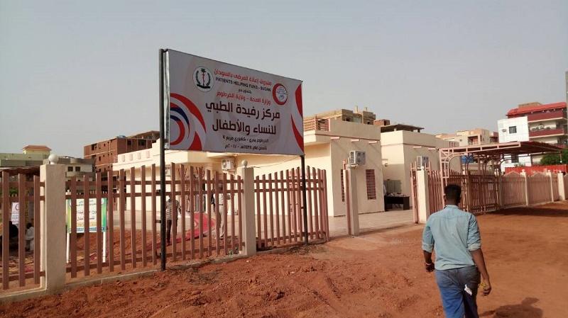 والي الخرطوم يفتتح مركز لعلاج النساء والاطفال يعمل بطاقم نسائي كامل
