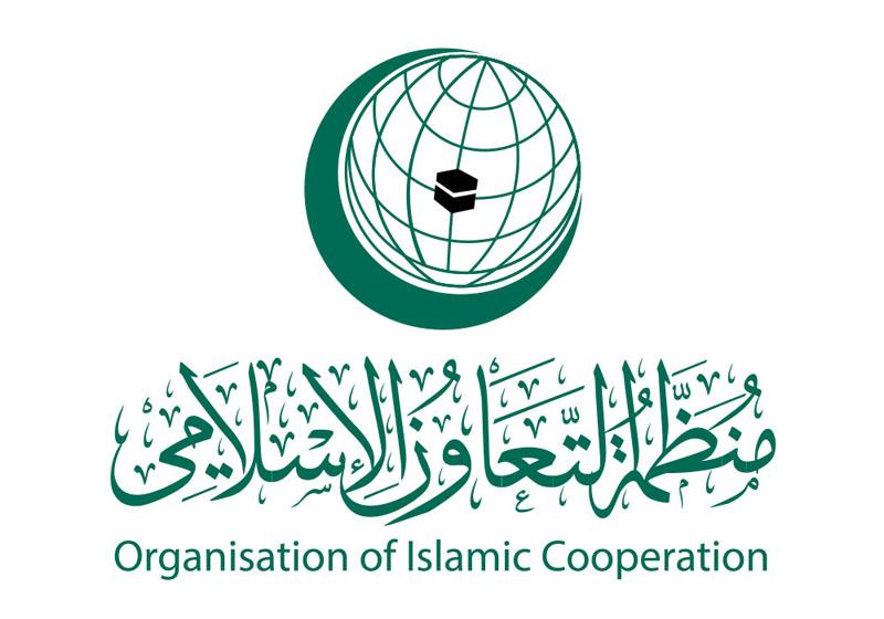 التعاون الإسلامي ترحب برفع العقوبات الأمريكية عن السودان