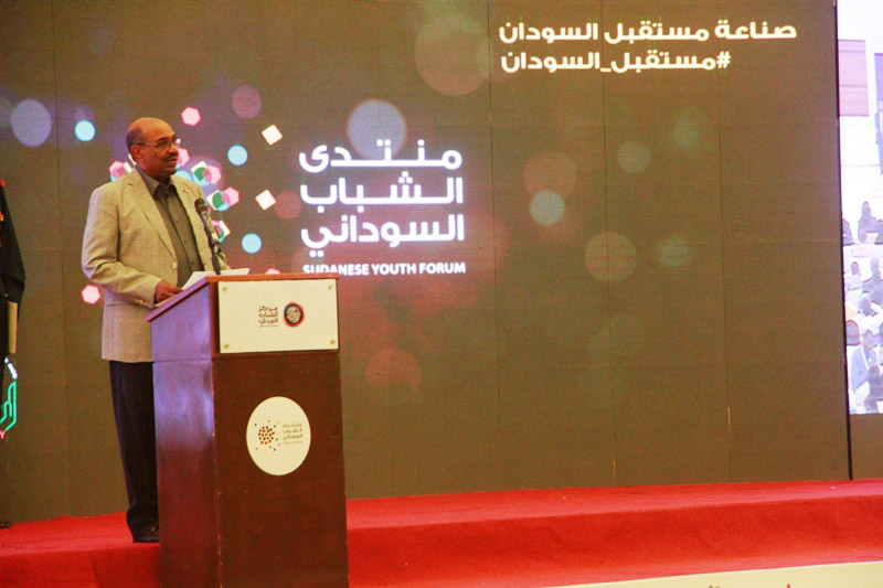 President Omar Bashir statement before the Sudanese Youth Forum