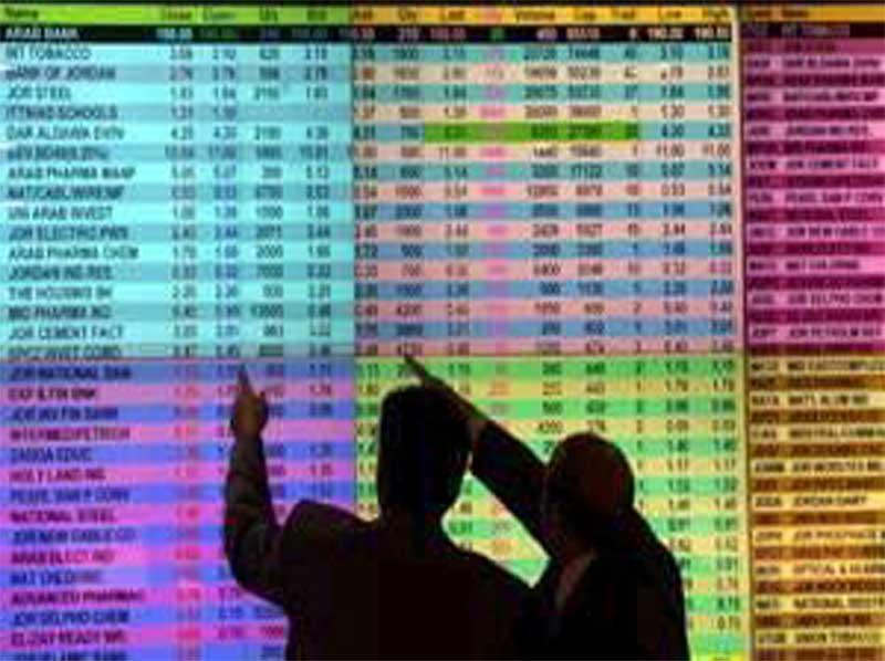 سوق الخرطوم للأوراق المالية والتدوال الاكترونى