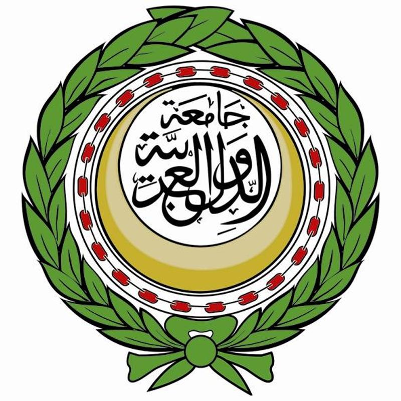 الجامعة العربية ترحب بالغاء الولايات المتحدة للعقوبات الاقتصادية على السودان