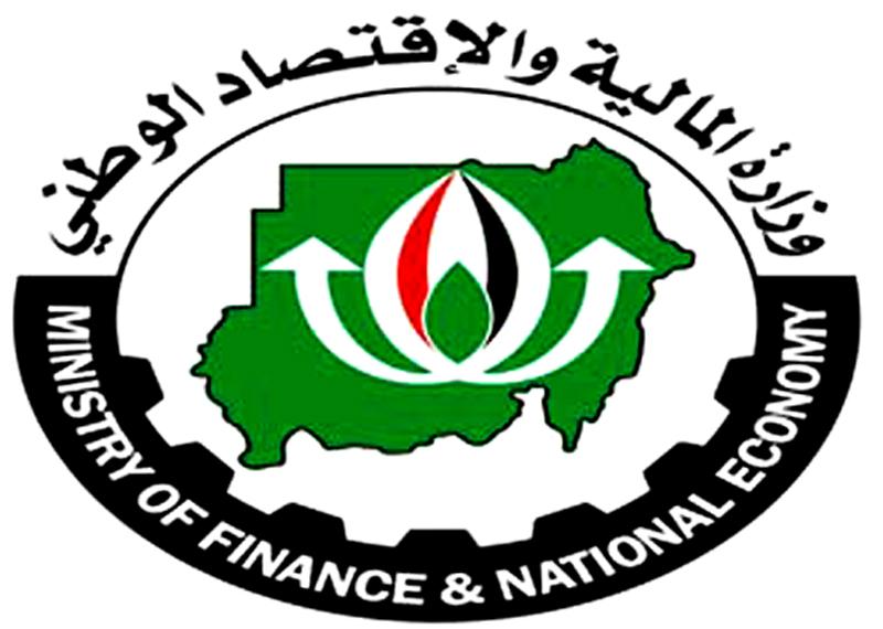 وزير المالية: برنامج حكومة الوفاق الوطني قائم على تحسين معاش الناس
